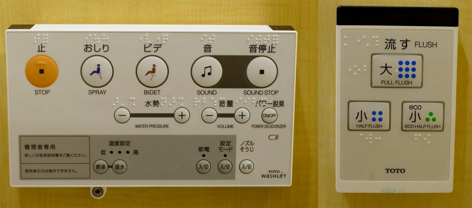 baños-japon